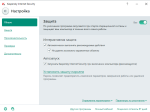 Настойка kaspersky internet security 2016-1