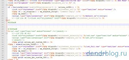 Код вируса в php файлах