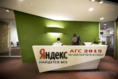 Санкции Яндекса ТИЦ