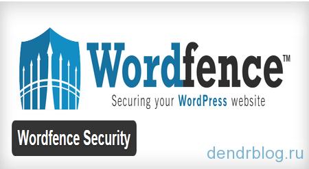 Плагин wordpress WordPress Wordfence Security