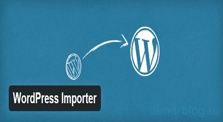 Плагин wordpress WordPress Importer