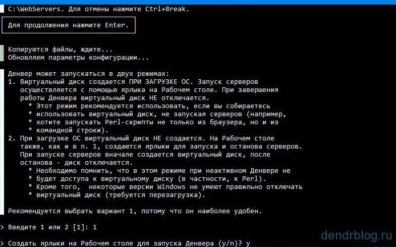 Как создать ярлык на запуск службы - Bellim.ru