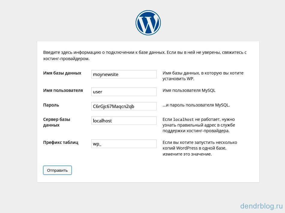 С хостинга на денвер wordpress бесплатный хостинг с привязкой своего домена