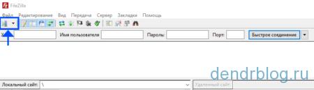 Кнопка открытия менеджера сайтов в filezilla