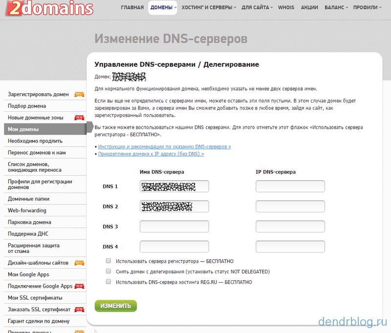 На хостинге сайт открывается хостинги серверов самп рп