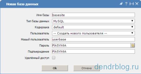 Создание базы данных msql в панели управления хостингом reg.ru