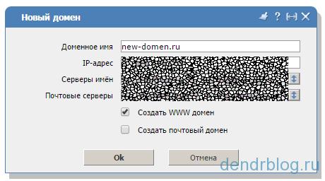 Перенести сайт с одного домена на другой на одном хостинге бесплатный джумла хостинг