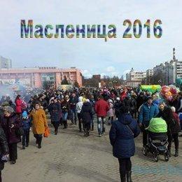 Проводы зимы в Орехово-Зуево. Масленица фото и видео