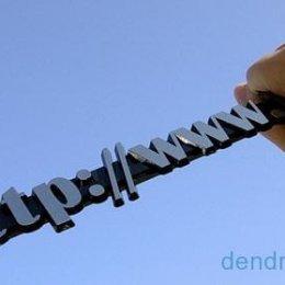 Как купить домен в зоне ru дешево