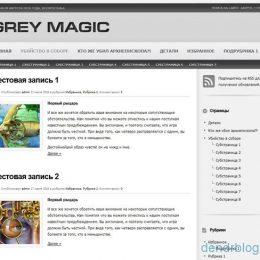 Бесплатные русские темы wordpress: Grey Magic 1.1