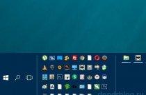 Отсутствие некоторых иконок ярлыков панели быстрого запуска windows 10