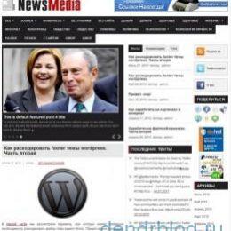 Бесплатные русские темы для wordpress: NewsMedia